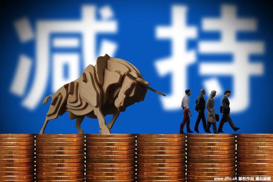 德银:国家队或减持大盘股 金融股首当其冲