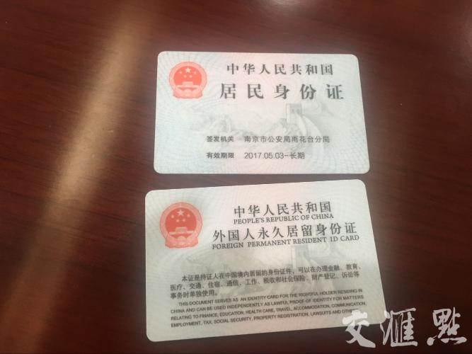 内嵌非接触式集成电路芯片,参照我国第二代居民身份证标注设计制造