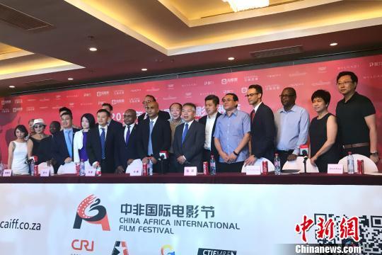 首届中非国际电影节将于10月在开普敦举行