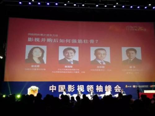 王长田调侃旋涡中的贾跃亭:股价被低估 自比美国五大娱乐集团