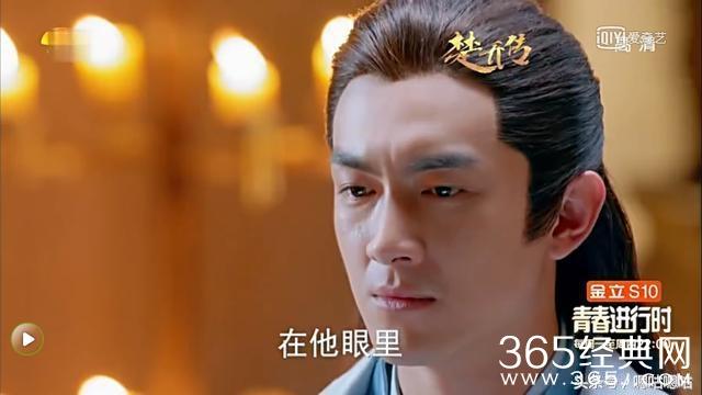 楚乔传 赵丽颖嫁祸林更新,并与他决裂:不要叫我星儿,我不是!