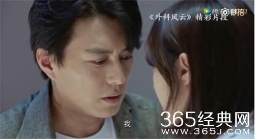 靳东一生最爱的女人是她,内心拒绝拍吻戏,只有和她的吻戏最霸道主动!