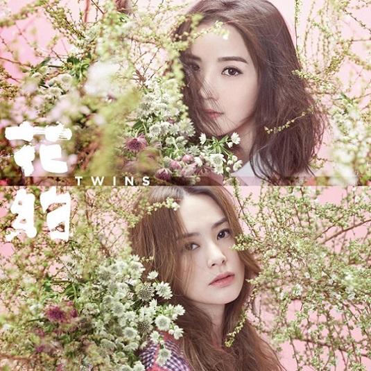 Twins新专辑QQ音乐独家上线,与你相约花开花落时