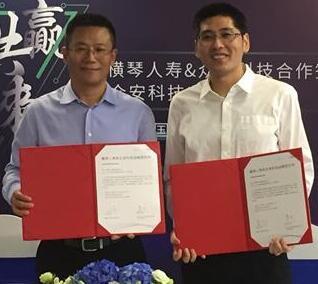众安科技助横琴人寿互联网化 兰亚东欲打造保险3.0标杆企业