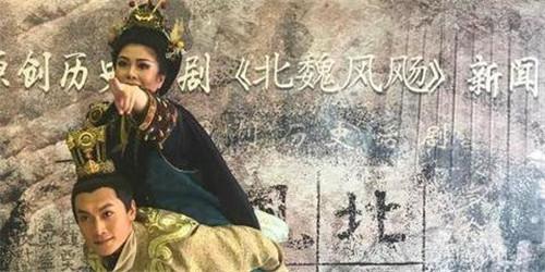 历史话剧《北魏风飏》试演 还原北魏孝文帝改革历程