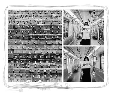 """两姑娘3天走遍南京7条地铁线跟139个站牌合影 拍""""地铁毕业照""""向南京告别"""