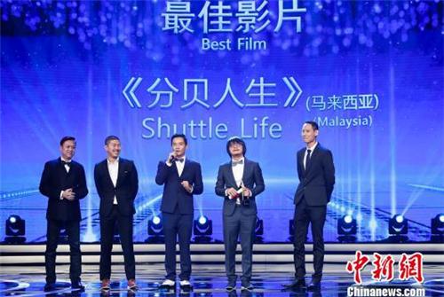 《分贝人生》问鼎上海国际电影节亚洲新人奖