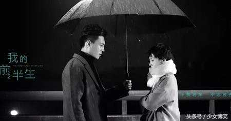 我的前半生:靳东马伊琍吵架式告白抢先看,可唐晶始终是他们的心结