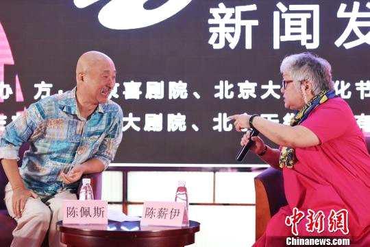 汇集多样喜剧风格 2017北京喜剧艺术节将启