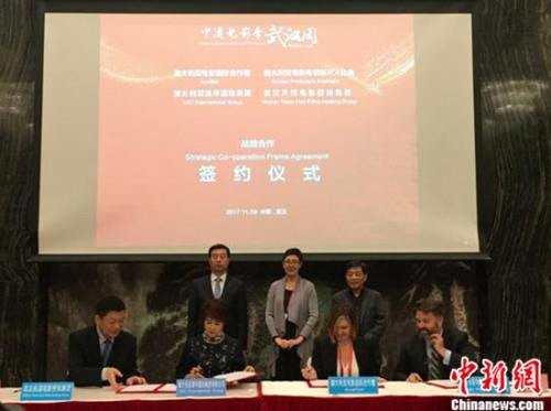 中澳电影季武汉周举行:赏两国佳片谋产业发展