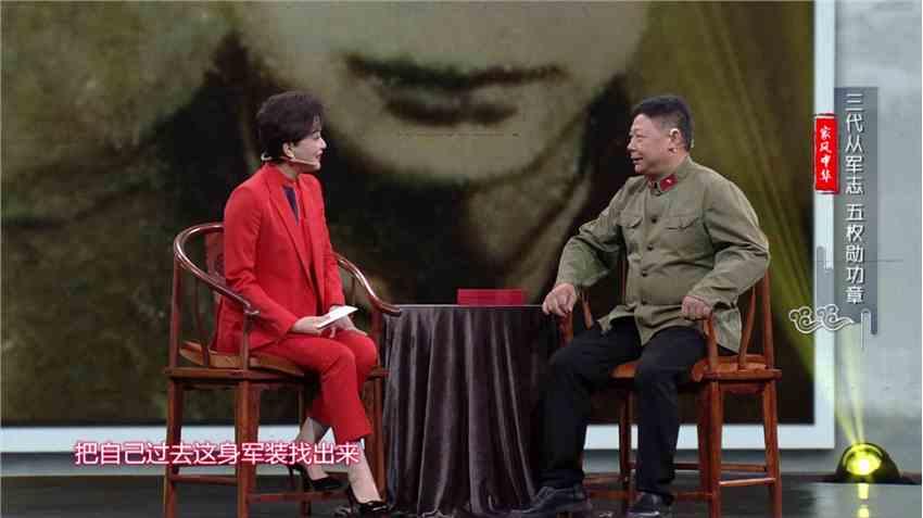 杨澜节目自曝留学趣闻 笑谈亚洲国家中国女性最美