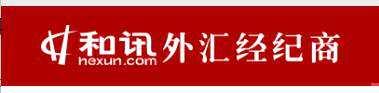 老品牌,新征程!——暨和讯外汇经纪商频道V1.0全新改版上线