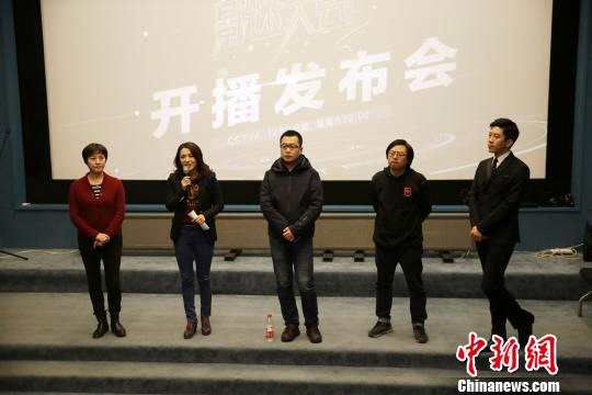 《环球影迷大会》开播在即 向中国影迷和电影人致敬