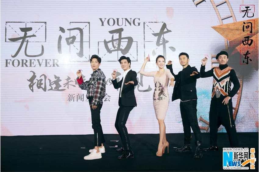 《无问西东》定档1.12 章子怡黄晓明张震同台飚戏