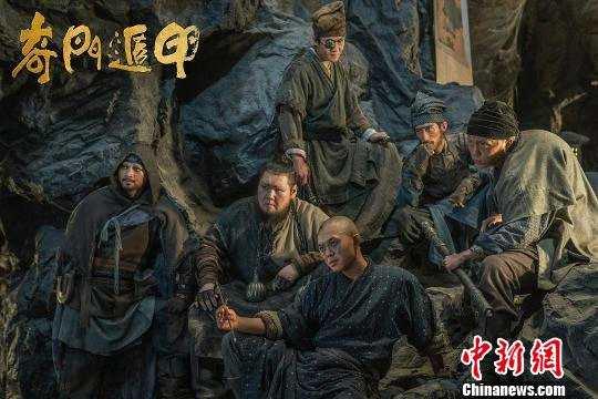 奇幻武侠片《奇门遁甲》中国千城点映进军贺岁档