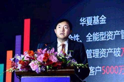 """资管大时代风口!20年华夏基金,总经理汤晓东:""""六条路""""看清基金未来发展方向"""