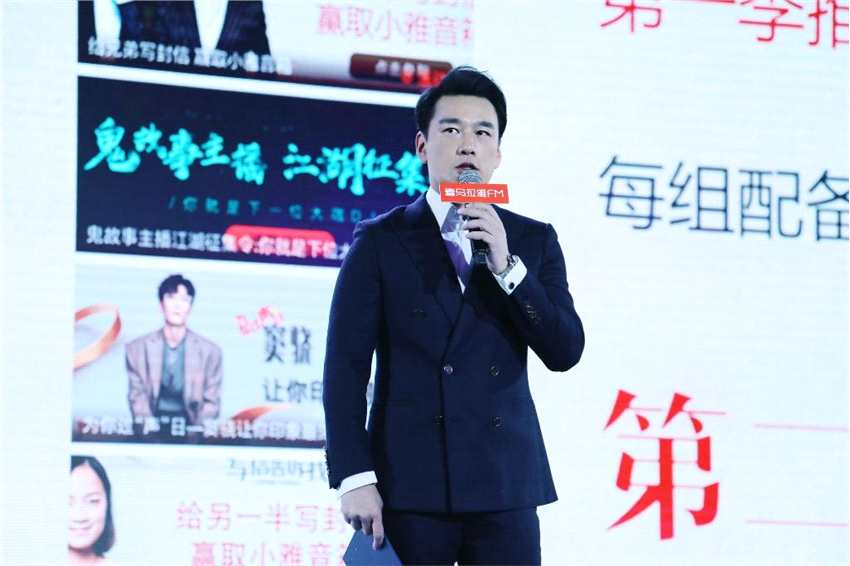 王耀庆将推个人音频节目 现场分享林奕华书信