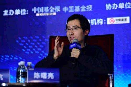 富国基金多元资产配置投资部总经理陈曙亮(郑宇摄)