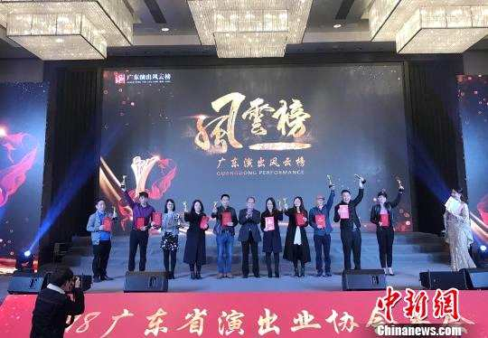 广东去年演出市场收入超50亿 一批剧目走出国门