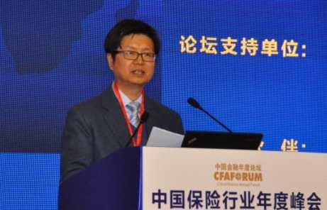 中财保险学院院长李晓林:保险本身就是资源配置的重要平台