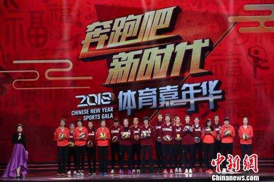 《奔跑吧,新时代--2018体育嘉年华》在东方卫视首播