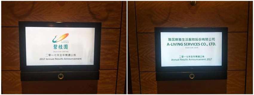 直击业绩会|碧桂园5508亿坐上房企老大位置,杨国强现场三次大笑