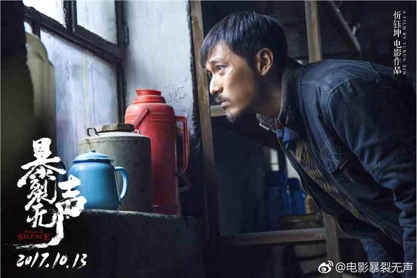 """《暴裂无声》曝终极预告 宋洋诠释史上""""最狠哑巴"""""""