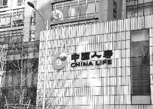 """中国人寿投资经:""""稳""""字当头 抓住结构性机会"""