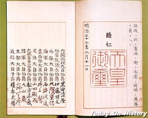 日本 帝国 大 「大日本帝国憲法」の特徴や作られた経緯を元塾講師が分かりやすく5分で解説