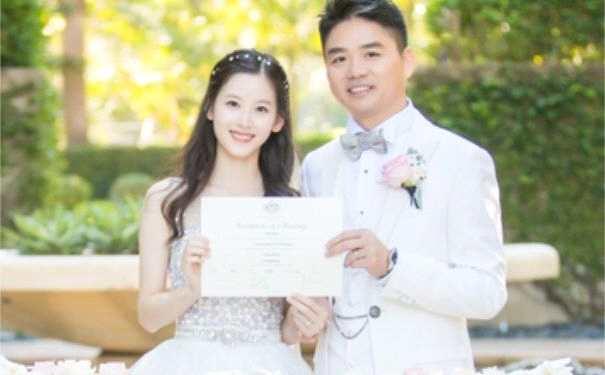 刘强东夫妇向清华捐款2亿:支持量子计算AI研究等