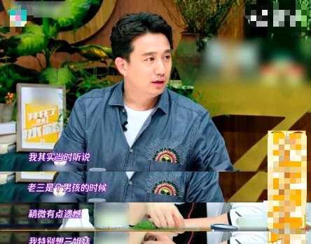 黄磊被指重男轻女要妻子拼三胎 本尊这样回应