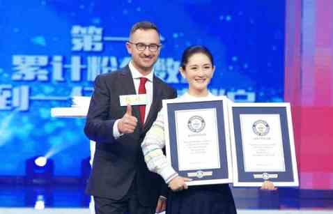 厉害了!谢娜获两项吉尼斯世界纪录称号