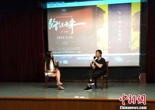 《路过未来》杭州路演 导演李睿珺:我一直在抄袭生活