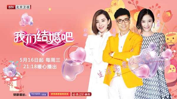 """长城上空如何示爱?看""""台湾版刘涛""""爱情故事感动来袭"""