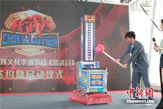 为宣扬中国武术文化 这档节目嘉宾阵容太豪华!