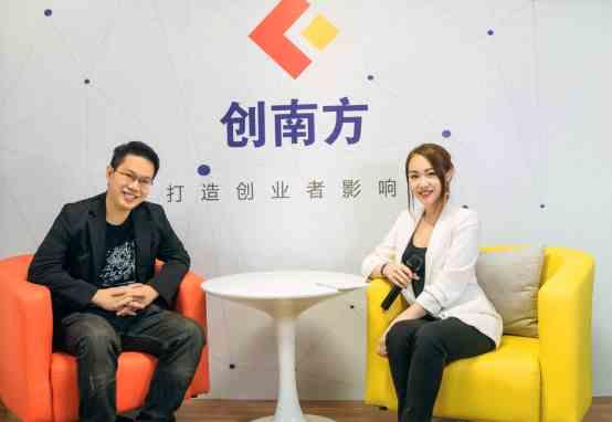 婚礼猫创始人吴庆宗讲述三次创业的心路历程