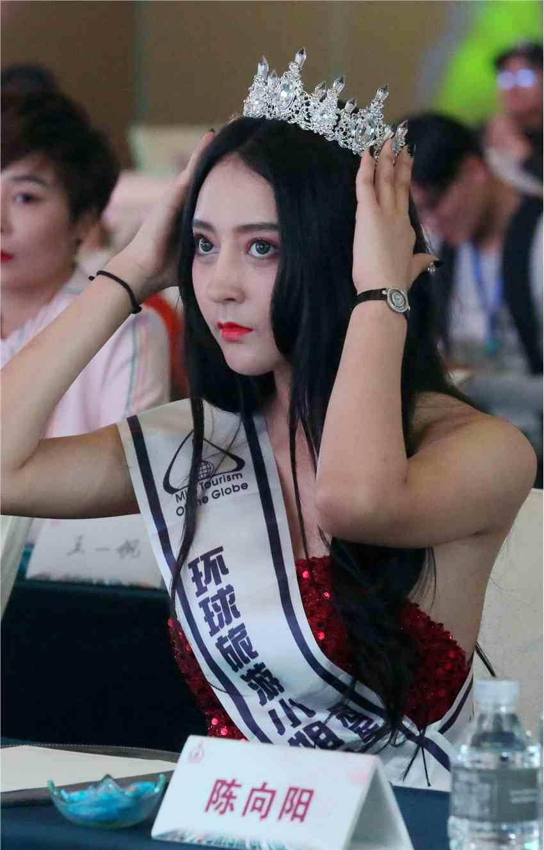 2018环球旅游小姐国际大赛(中国区)启动