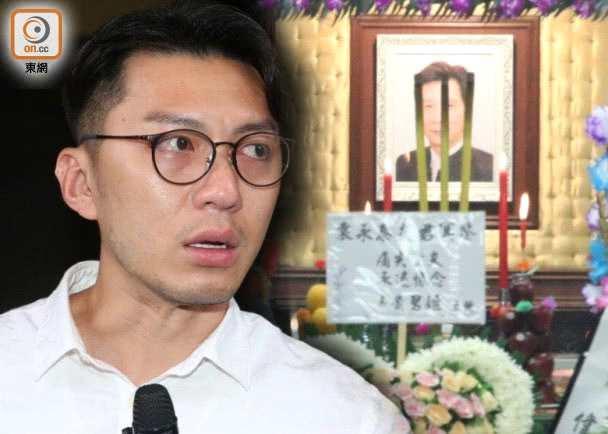 TVB小生父亲离世今日设灵,心里太多遗憾但已无以为报