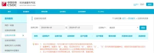 新闻:莒南项目选址报告编写公司/本地快速编写