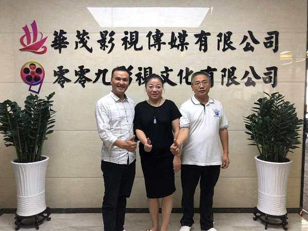 华茂影视传媒与盛世亿禾文化传媒达成战略合作协议