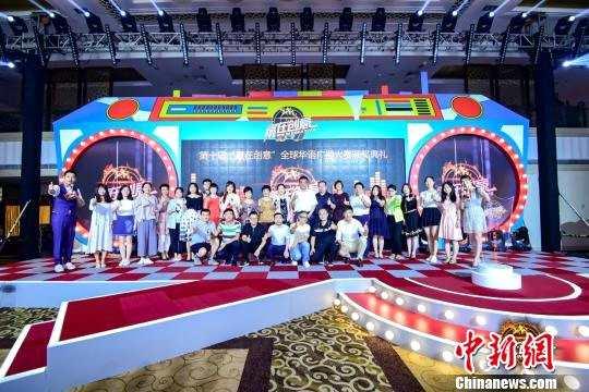 """香港电台节目斩获""""赢在创意""""全球华语广播大赛创新优秀作品"""