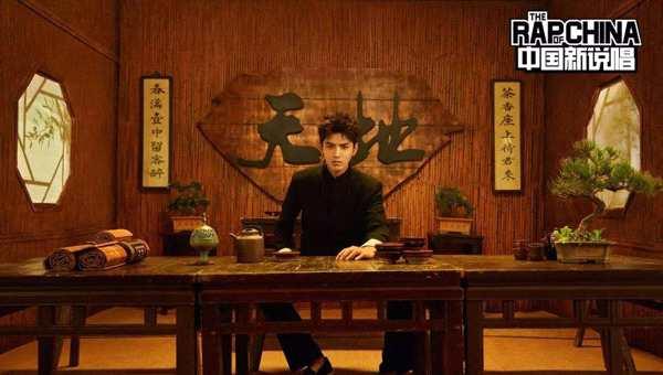 爱奇艺泡泡签到获得投票机会 《中国新说唱》人气榜等你pic