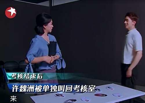 《新舞林大会》迎激烈竞演,华帝补给能量实力应援