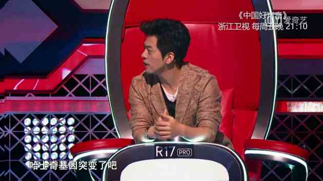 《中国好声音》哈林和李健上演大战,周杰伦学员助阵小郎酒