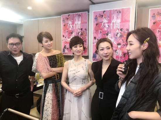 《八个女人一台戏》引热议 关锦鹏生日最大惊喜