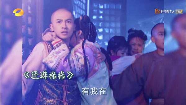 """奥妙借势《中餐厅2》引""""张无忌""""重出江湖,花式植入大获好评!"""