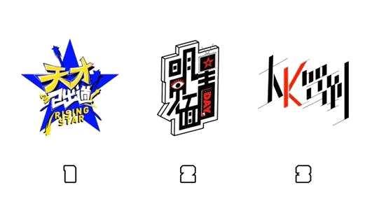 不忘初心,砥砺前行  K-MEDIA全新娱乐10·10一周年生日快乐!