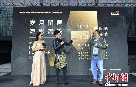 《我和春天有个约会》导演高志森、主演刘雅丽亮相成都。 钟欣 摄