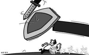 银保监会:鼓励险资参与化解股权质押风险