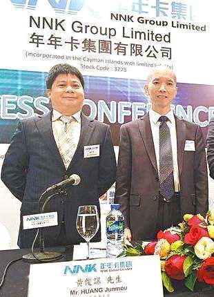年年卡及董事黄俊谋被港交所谴责 上市首年业绩大变脸